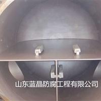 换热器电较保护防腐蓝晶防腐