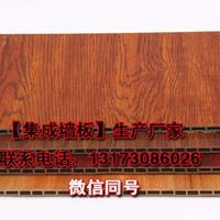 安阳集成墙板厂家30批发代理加盟室竹木纤维集成墙面