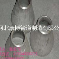 大小头厂家专业生产 碳钢同心大小头 异径管 喇叭口-康博管道