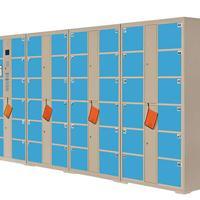 厂家直销爆款超市条码寄存柜 储物柜电子存包柜 24 36 门