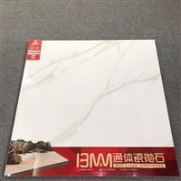热销产品800x800通体瓷抛砖 锻光石 瓷砖 地板砖