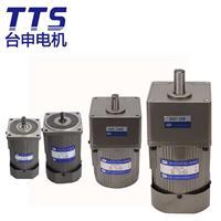 效率高的台湾台申微型电机厂家直销 价格实惠
