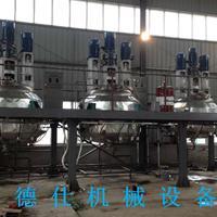 广东印花浆生产设备  反应釜
