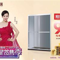 FRAE福瑞淋浴房DR56a一字隔断平推门淋浴房-中国十大淋浴房品牌