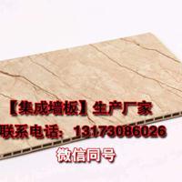 漯河集成墙板厂家 竹木纤维墙面