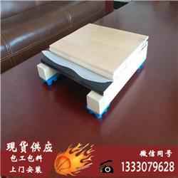 运动木地板直销厂家  优质完善的售后服务