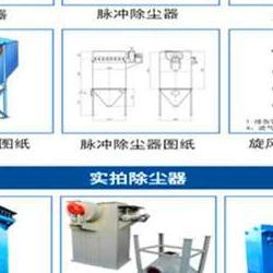 惠州创富机械设备有限公司
