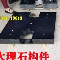 乐清大理石平台/瑞安大理石测量平台