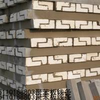北京聚苯板线条生产厂家