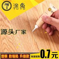 木器修补膏厂家直销家具修补木门脚线修补产品可定制颜色品牌家具