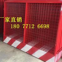 广西临边护栏图片丨南宁基坑护栏价格丨优质临边护栏厂家