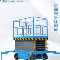 供应建筑维修商店工厂使用移动式液压剪叉升降平台