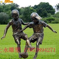 玻璃钢童趣雕塑仿铜儿童踢足球雕塑户外广场摆件