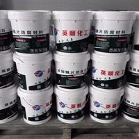环氧玻璃鳞片涂料施工与价格