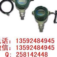 MPM6861GW,美国麦克,智能无线液位变送器说明