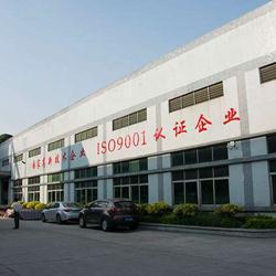 东莞市众度机械设备有限公司