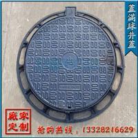 福州三防井盖供应商|福州球墨井盖批发|福州防盗井盖