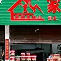 广州防水厂家招商|广东家实多防水品牌招防水代理商