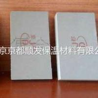高密度阻燃防火保温建材 聚氨酯保温板
