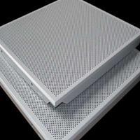 河北 铝扣板 德普龙厂家直销  十佳厂家 3D铝扣板 厂商认证