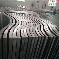 木纹U型铝方通 木纹造型铝板材方通厂价直销