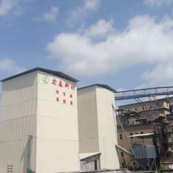 广东宏基新材料股份有限公司