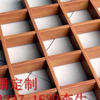 铝格栅价格 厂家生产铝天花 铝幕墙