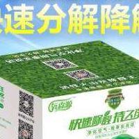 竹炭包 除味除甲醛 活性炭 新房去甲醛 除异味家用可贴牌加工批发