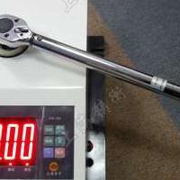SGXJ-1000扳手校准仪,校正扳手的扭矩校准器