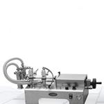 小型香水灌装机