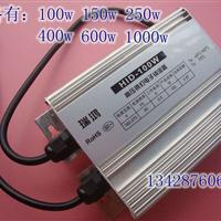 钠灯电子镇流器100W150W250W400W600W