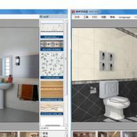 四维星瓷砖效果图设计软件