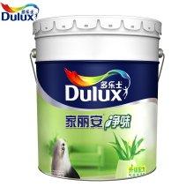 准备采购多乐士乳胶漆  18升多乐士净味漆价格是多少