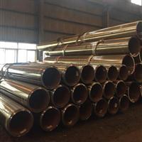 合金圆管 钛合金钢管 25mng合金钢管