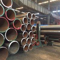 供应美标无缝钢管  流水输气用无缝钢管