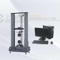 50KG双臂式电子拉力试验机冶金行业专项使用