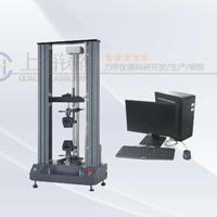 浙江双柱电子拉力试验机2KN机械铸造行业专项使用