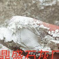瑞金石灰生产厂家