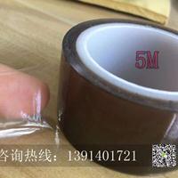 5M牌特氟龙FEP硅胶高温胶带不脱胶防腐泰州晨光专业生产