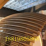 造型优美的弧形木纹铝方通厂家/定制非标吊顶弧形铝方通天花
