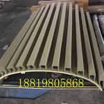 定制凹凸造形铝方通-商场幕墙装饰弧形铝方通生产厂家
