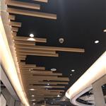 主题餐厅装饰弧形铝方通_木纹弧形波纹铝方通价格