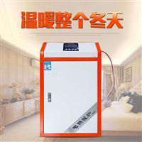 家用半导体电锅炉 水暖PTC电锅炉 陶瓷半导体电锅炉生产厂家