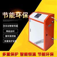 变频民用水暖气片地暖电磁加热电锅炉水电分离电锅炉节能30%