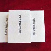 黔南防水石膏板