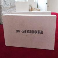 石膏抹灰砂浆兴义轻质抹灰石膏配方