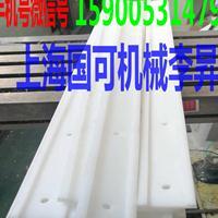 超高分子聚乙烯垫条||UPE导条||PE耐磨条