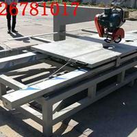 佛山陶瓷砖加工机械设备机器石材大板大型台式1.8米手推切割机