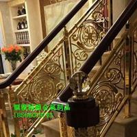 上海纯铜镂空雕花护栏、纯铜雕刻K金楼梯护栏