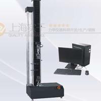 400n木制品单柱拉力试验机可非标定制